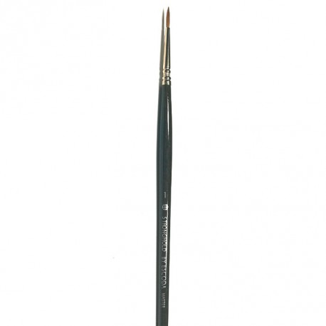 Master Series Brush: Nº 1